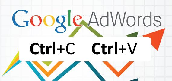 google-adword.png